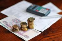 В Екатеринбурге утвердили тарифы за коммуналку